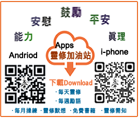 apps download QR code